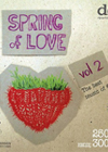 Spring of love vol.2