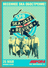 St.Petersburg Ska Jazz Review