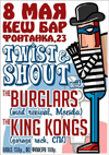 Twist & Shout with King Kongs and Burglars
