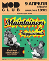 The Maintainers (Москва), Reggaenauts, R.D.V.S
