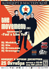 The Movement (Denmark) and Mod Night