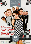 St.Petersburg Ska-Jazz Review