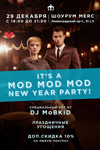 It's A MOD MOD MOD NEW YEAR PARTY!