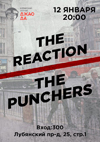 The Punchers / The Reaction