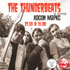 The Thunderbeats